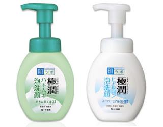 Sữa rửa mặt Hada LaboGokujyun Hatomugi Nhật giá bao nhiêu