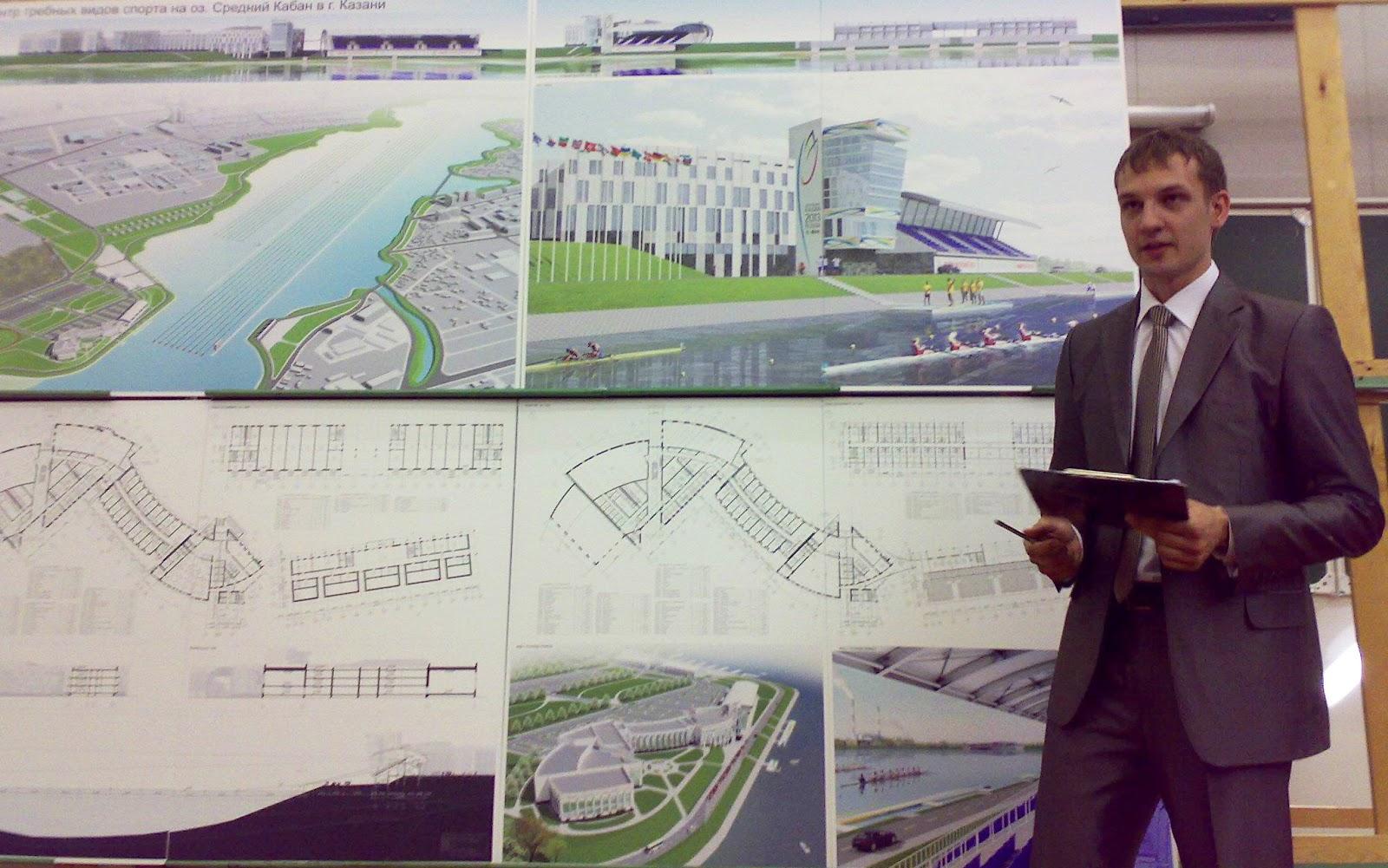 К пониманию дипломной работы Архитектурная практика И архитектурное образование и дипломная работа как финальная часть образования должны работать на портфолио архитектора