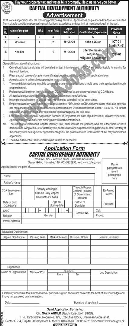 Moazzan-khadim-Jobs-in-Capital-Development-Authority-today-13-Oct-2018