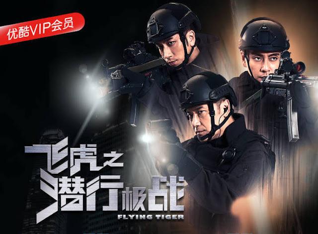 Flying Tiger 2018 Top Chinese Dramas