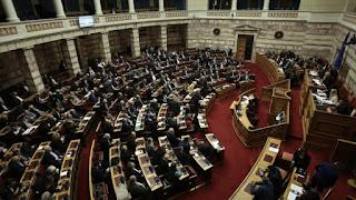 Διχόνοια, το μέγιστο αρνητικό του Έθνους: Στην Ελλάδα διεξάγεται εσωτερικός πόλεμος…(;)