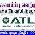 Vacancy In Amana Takaful Insurance