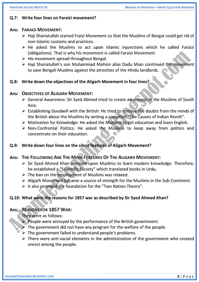 Pakistan studies notes for class 9 in english free download
