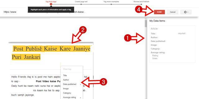 Search Console Missing Author और Missing Update Error को कैसे Fix करे : नमस्कार दोस्तों इस Post में हम आपको यह बताने वाले है की आप Google Search Console में Sturctured  Data hatom में Missing Author और Missing Update Error कैसे Fix करे. यदि आप अपने Blog Website  की Post को Google में Index करवाना चाहते है तो आपको सबसे पहले अपनी Website में आने वाले Error को Fix करना होगा इन Error को Fix करने से पहले यह जान लेते है की यह Error कैसे आते है.