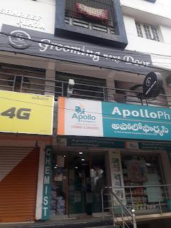 Apollo medical shop near deepthi srinagar