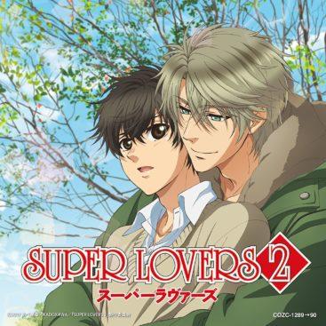 Download Ost. Super Lovers Terbaru