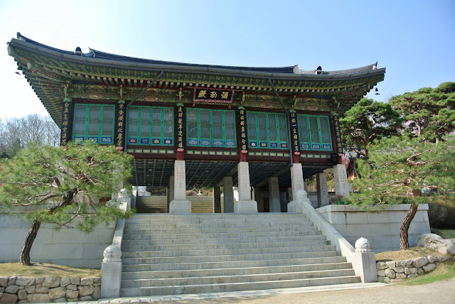 south korea corée du sud seoul bogeunsa temple bouddhisme