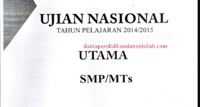 DOWNLOAD SOAL UJIAN NASIONAL SMP/ MTS TAHUN MATA PELAJARAN MATEMATIKA, BAHASA INDONESIA, BAHASA INGGRIS, DAN IPA SEJAK TAHUN 2009-2017