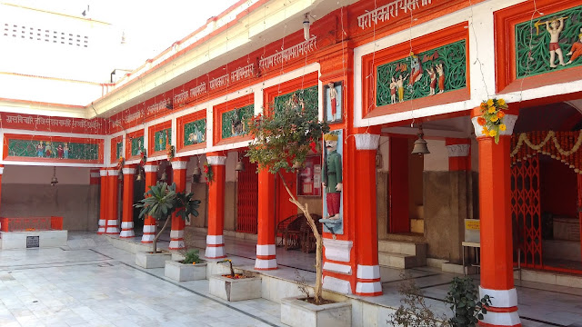 temple of aliganj