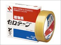 ニチバン CT-24 セロテープ 35m