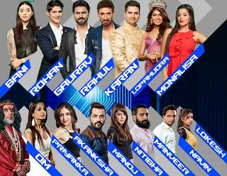 How-to-Vote-Bigg-Boss-10