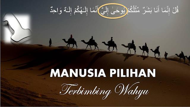 kisah teladan nabi muhammad saw lengkap