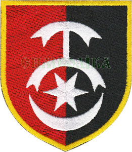 patch of 30th Mechanized Brigade named after Prince Konstanty Ostrogski
