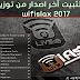 تحميل و تثبيت آخر اصدار من توزيعة wifislax لاختراق شبكات الواي فاي