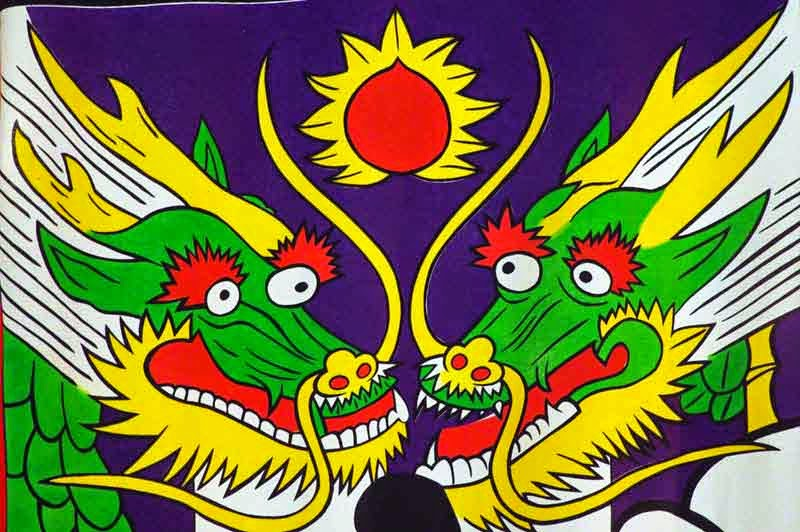 dragons,flag in Ginoza Village Museum