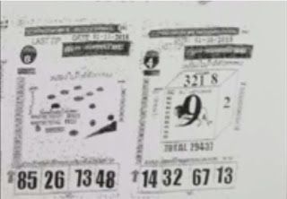 Thai Lottery Last Paper For 01-11-2018
