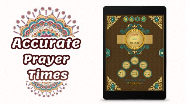 6. Prayer Now | Azan Prayer Time & Muslim Azkar