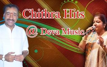 Chithra Super Hit Songs at Deva Music | Audio Jukebox
