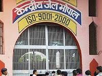 कार्यालय जेल अधीक्षक भोपाल अतिथि व्याख्याता की भर्ती -Recruitment-of-Office-Jail-Superintendent-Bhopal-Guest-lecturer