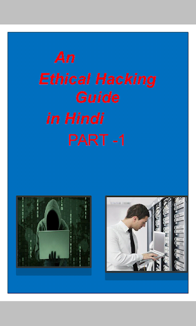 Hacking Course Book In Hindi