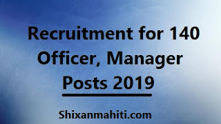 Can Fin Homes Recruitment for 140 Officer, Manager Posts 2019