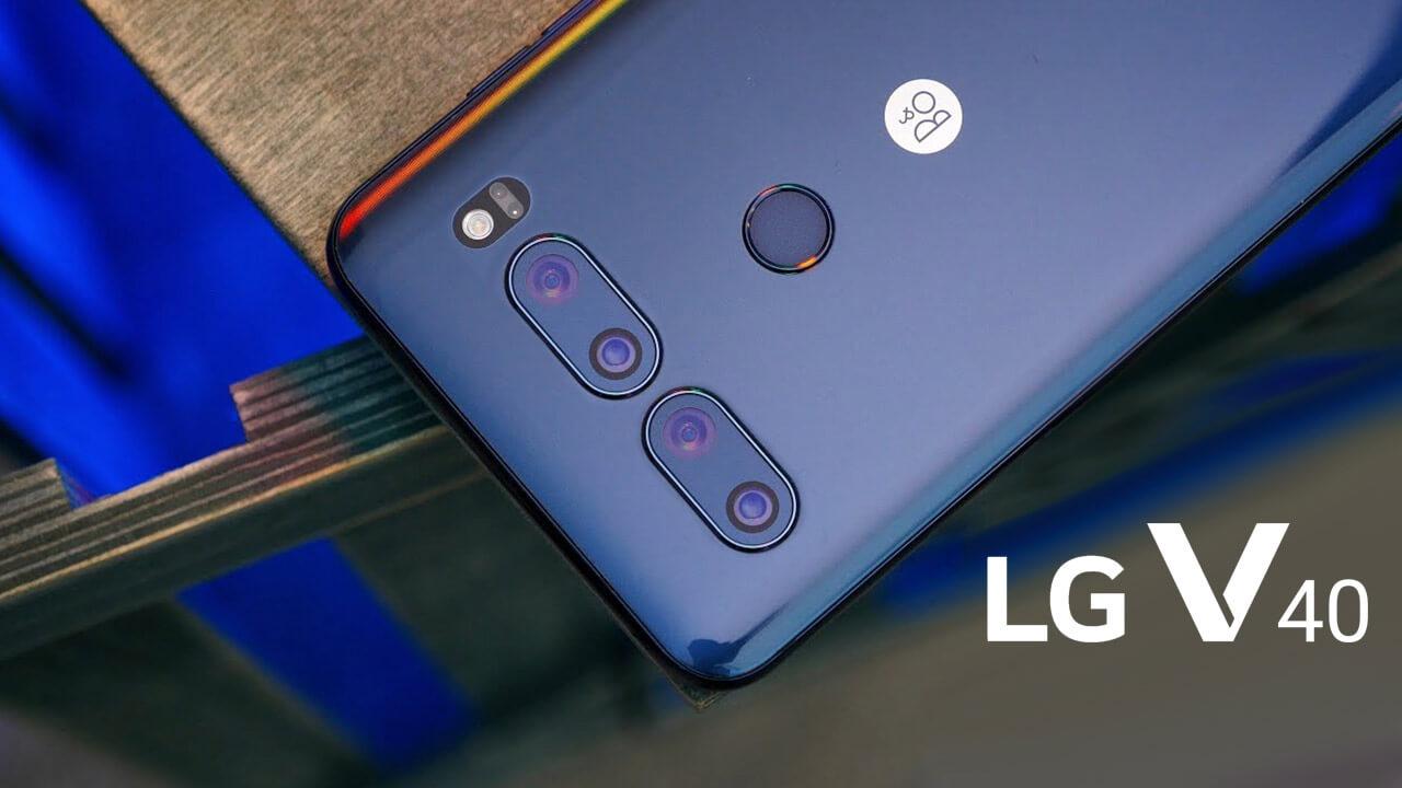 هاتف LG V40 الجديد  قاهر الفئة الفخمة بخمس كاميرات و سعر خيالي جداَ
