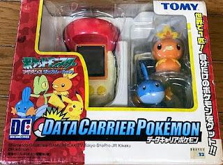 Torchic & Mudkip Tomy Data Carrier Pokemon Figure Set