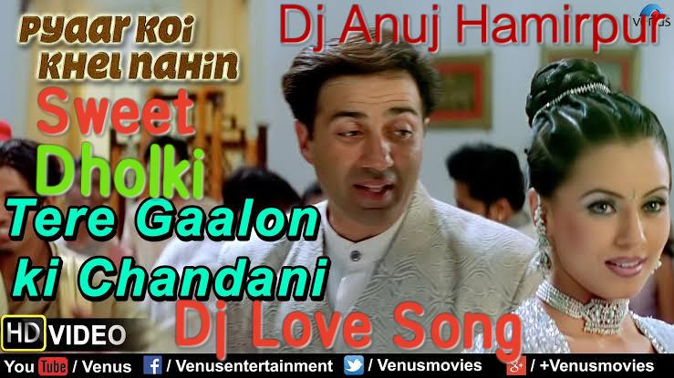 Tere Galo Ki Chandni Dekhe (Old Is Gold) Sweet Hard Dholki