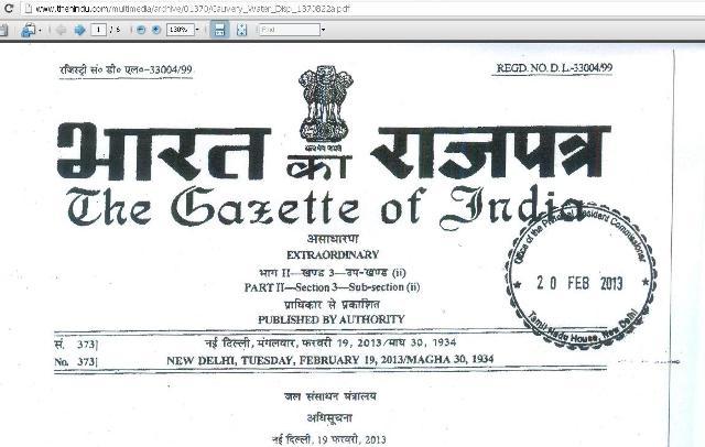 central gazette notification