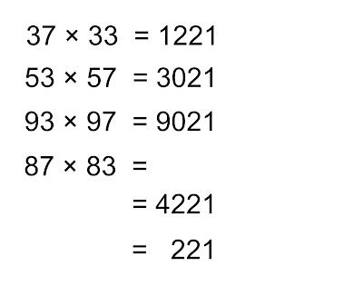 MEDIAN Don Steward mathematics teaching: multiplication