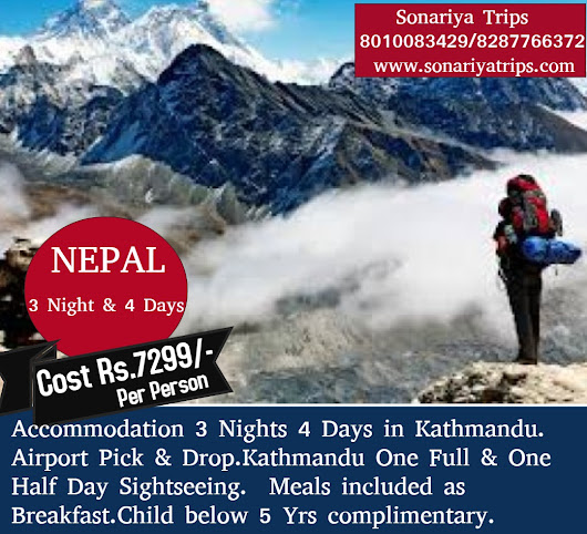 NEPAL 3 NIGHTS 4 DAYS PACKAGE