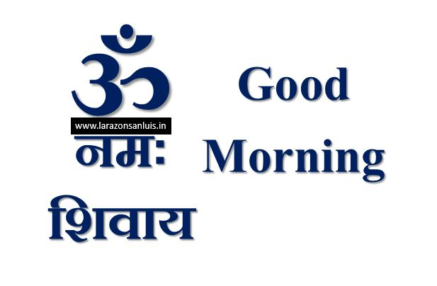 om-namah-shivaya-good-morning-images
