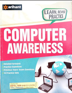 Arahant Computer Awareness Book PDF Download