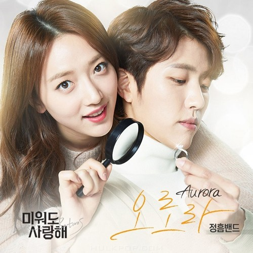 Jungheum Band – Love Returns OST Part.1