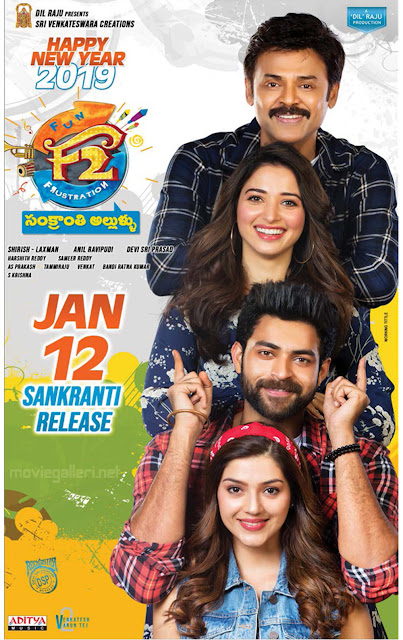 F2: Fun and Frustration 2019 Telugu Movie 1080p/720p HDRip-Direct links