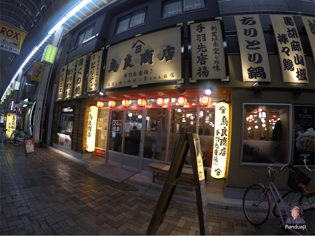 Restoran Ayam di Jepang