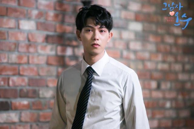 First Impressions Korean Drama Evergreen That Man, Oh Soo