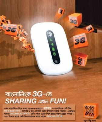 Banglalink 3G WiFi Router Huawei E5331 4,999Tk and 2500mb(2 5GB) 3G