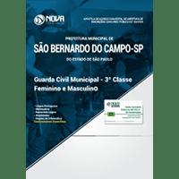 https://www.novaconcursos.com.br/apostila/impressa/prefeitura-municipal-de-sao-bernardo-do-campo/impresso-pref-sao-jose-campos-sp-2018-guarda-civil-municipal-3-classe-feminino-municipal?acc=2b24d495052a8ce66358eb576b8912c8&utm_source=afiliados&utm_campaign=afiliados