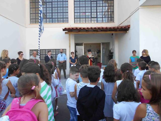 Αγιασμός στο 6ο Δημοτικό σχολείο Ναυπλίου