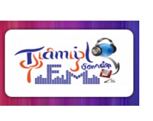 Tamil Flash FM Radio Live Streaming Online