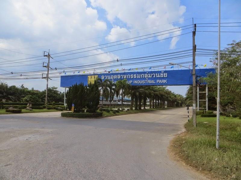 Заводы Таиланда