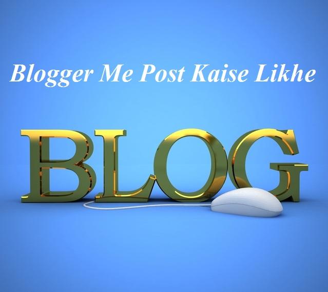 Blog me new post kaise likhe