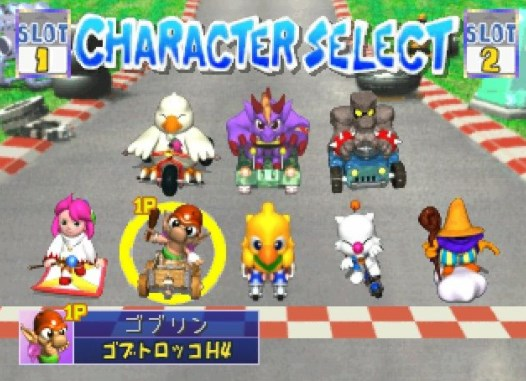 Download Chocobo Racing Epsx Ps1 Iso Android