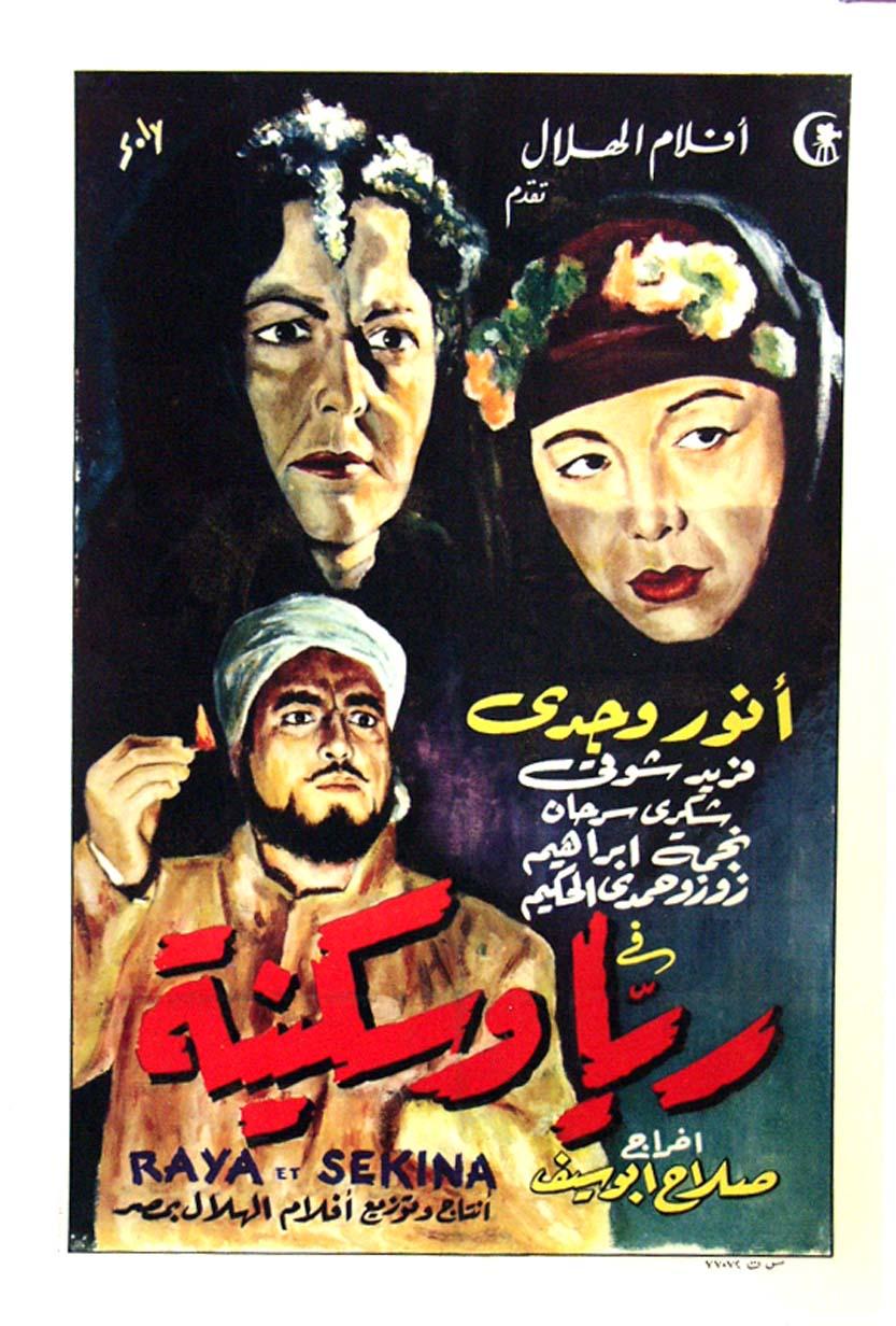 Site de rencontre arabe en france gratuit Site de rencontres tunisie