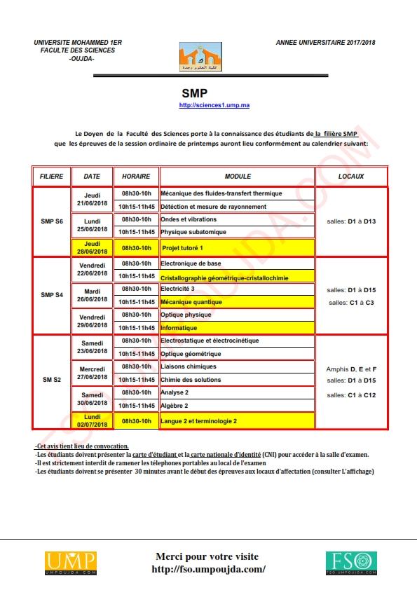 SMP : Calendrier des examens de la session ordinaire de printemps 2017/2018