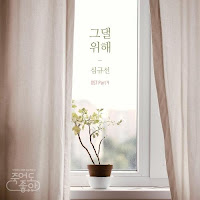 Download Lagu Mp3 Video Drama Sub Indo Lyrics Lucia – 그댈 위해 [Feel Good To Die OST Part.4] Mp4
