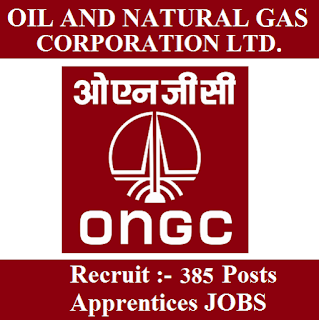Oil and Natural Gas Corporation Limited, ONGC, Andhra Pradesh, ONGC AP, ONGC Andhra Pradesh, AP, Apprentice, 10th, freejobalert, Sarkari Naukri, Latest Jobs, ongc ap logo