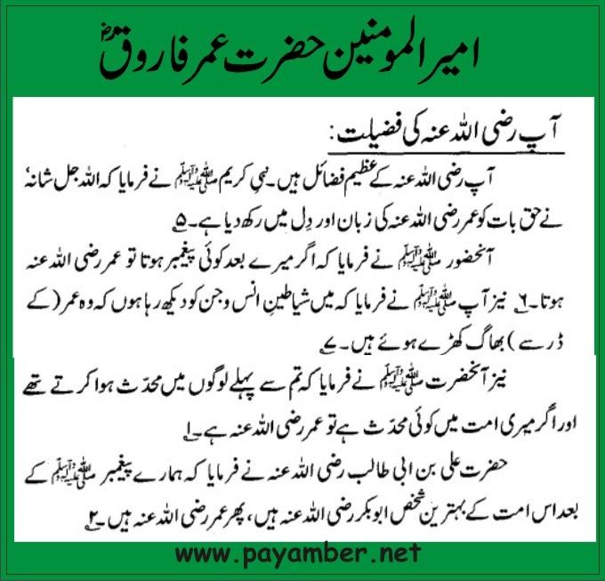 Ali Shaheed Muhammad Shaheedullah And Stereotypes