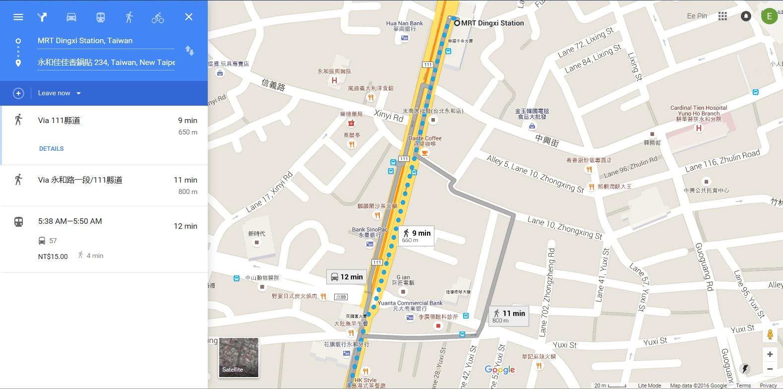 [TAIPEI 台北] Day 8: Dingxi food:World Soybean Milk Magnate, Jia Jia Fried Dumpling 第八天:顶溪站美食:世界豆浆大王,佳佳香锅贴